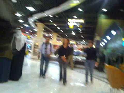 Bahrain Airport - Duty Free