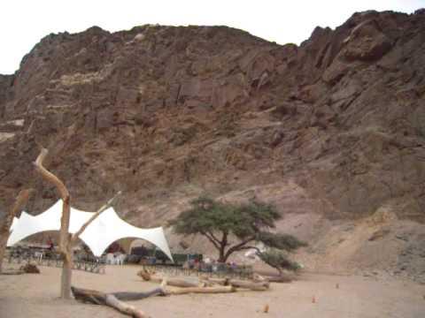 stargazing campsite