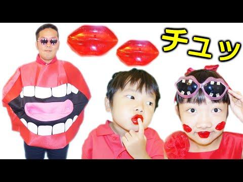 ★「チュッチュマンが来た~!」チュッチュグミ★The shape of the lips「Gummy candy」★