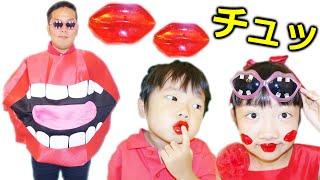★「チュッチュマンが来た~!」チュッチュグミ★The shape of the lips「Gummy candy」★ thumbnail