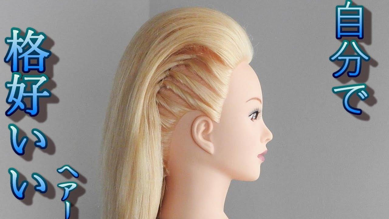 神輿女性髪型!ショート・ロング・ミディアム・ボブ簡単なやり方