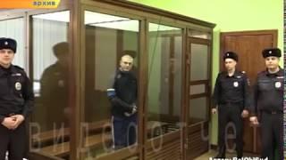 Верховный суд России оставил без изменений приговор Михаилу Саплинову