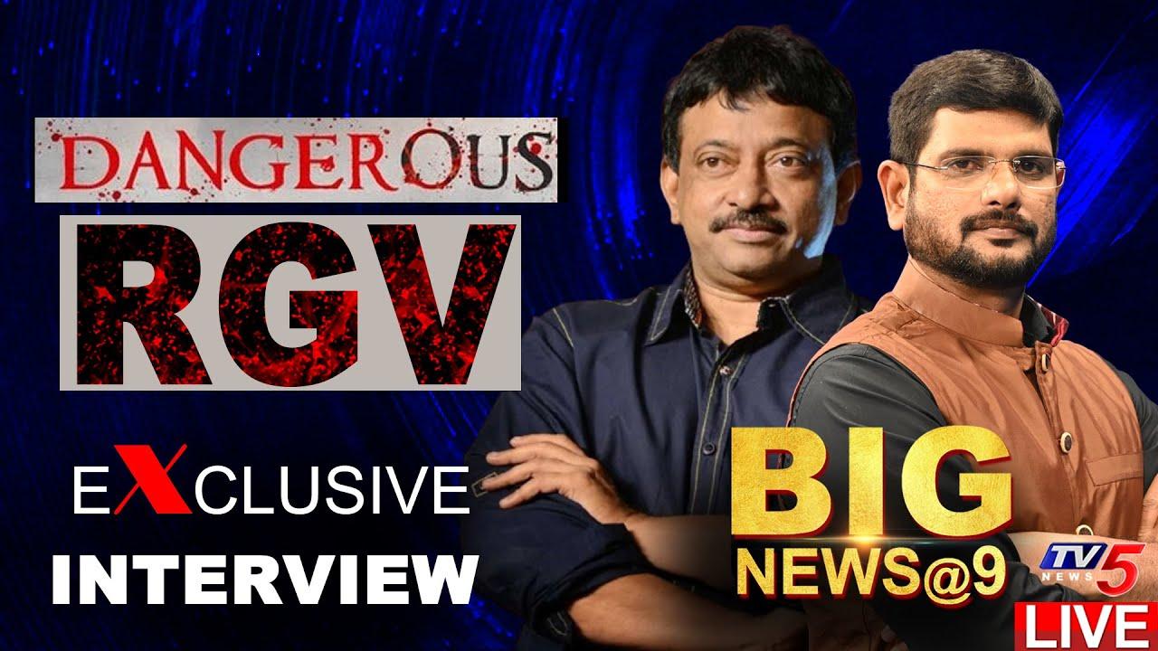 Download LIVE: RGV Exclusive Interview With TV5 Murthy | Big News | Ram Gopal Varma | TV5 News Digital