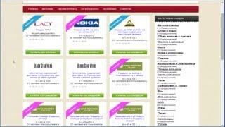 Как создать купонные сайты?!