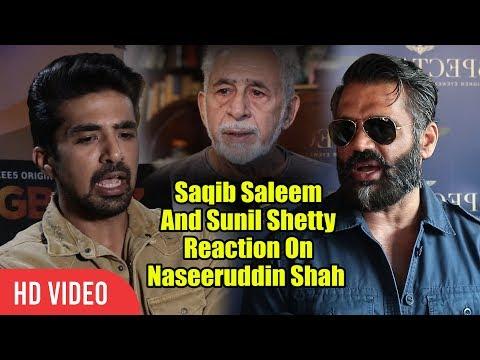 Saqib Saleem And Sunil Shetty REACTION On Naseeruddin Shah's Ajmer CONTROVERSY