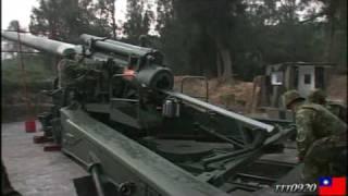 M1 120mm高射砲 - 120 mm M1 gun...