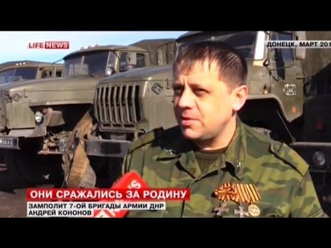 Оборона Славянска Ополченцами