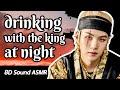 🤴EngASMR Drinking w/ Yoongi at night - Agust d & Daechwita | BTS ASMR | Yoongi ASMR | Suga ASMR