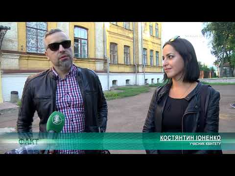 Телеканал Новий Чернігів: У місті завершився літній джазовий сезон   Телеканал Новий Чернігів