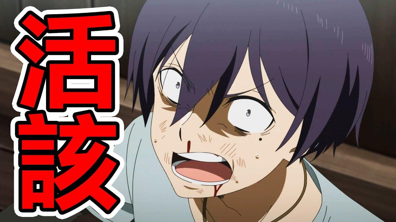 【Kuma桑】最廢又可憐?一切悲劇都是自找的智障男主角!