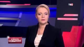 Укропы выковали себе море!!!! Шок) Украина Россия