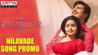 Download Hindi Video Songs - Nilavade Song Promo || Shatamanam Bhavati Movie || Sharwanand, Anupama Parameswaran