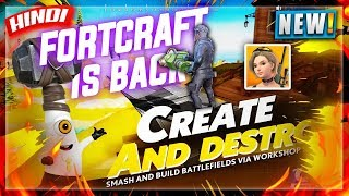 🔥NEW *FORTCRAFT*😃CREATIVE DESTRUCTION GAMEPLAY HINDI | HINDI ANDROID GAMING | NOOBTHEDUDE