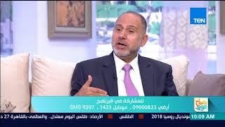 صباح الورد - خبير الطب النفسي محمد المهدي يوضح طريقة التعامل مع الغيرة بين الأبناء