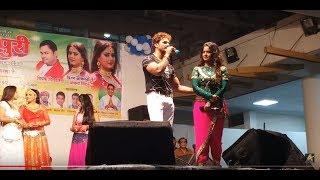 अंजना सिंह  और खेसारी लाल  Super Star Night Show Khesari Lal  & Anjana Singh Live Stage Show 2018
