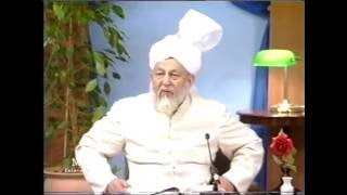 Tarjumatul Quran - Surah al-Maidah [The Banquet]: 4 (2) - 13