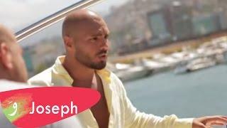 Joseph Attieh - Rayhin Ala Betna Remix / جوزيف عطيه - رايحين على بيتنا ريمكس - من وراء الكواليس
