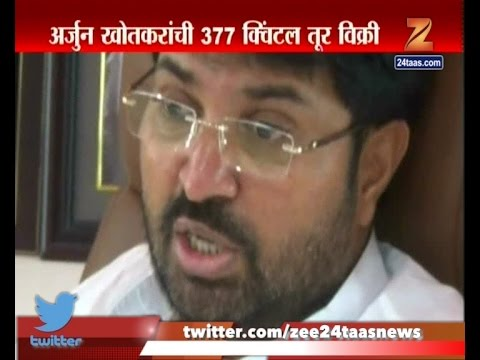 Shiv Sena | Leader | Arjun Khotkar Tur In Problem As It Sold In One Day Mp3
