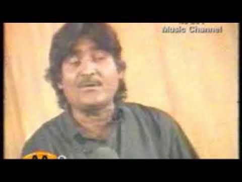 seengar ali saleem songs