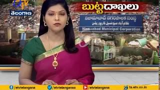 No Segregation of Wet & Dry Garbage | Hurting Swachh Survekshan | at Nizamabad