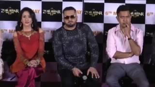 Video Yo Yo Honey Singh V/s Badsha. Great comment reply download MP3, 3GP, MP4, WEBM, AVI, FLV Desember 2017