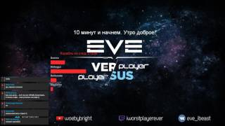 EvE Online PvP #103 #Solo \ Nidhoggur fiting, PvP Curse.