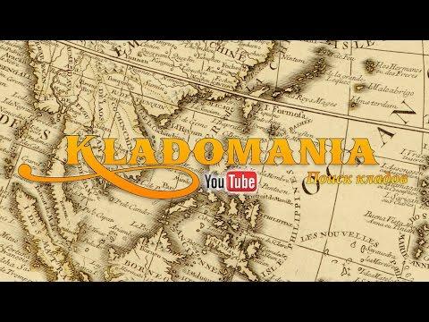 Заставка для канала Кладомания. Новый трейлер для канала Кладомания