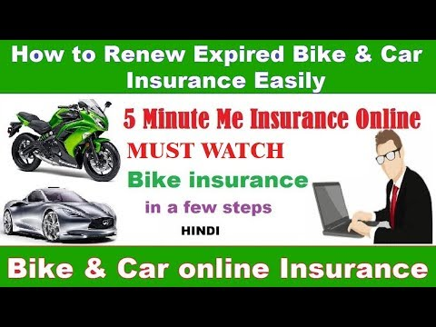 How To Renew Two And Four Wheeler Insurance Policy Online 5 Minutes Must Watch