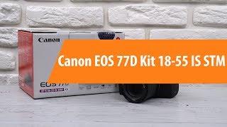 Розпакування фотоапарата Canon EOS 77D Kit 18-55 IS STM / Unboxing Canon EOS 77D Kit 18-55 IS STM
