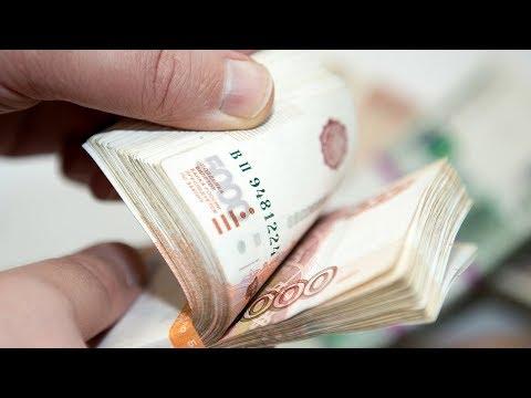 Курсы валют в СНГ от 22 ноября 2019