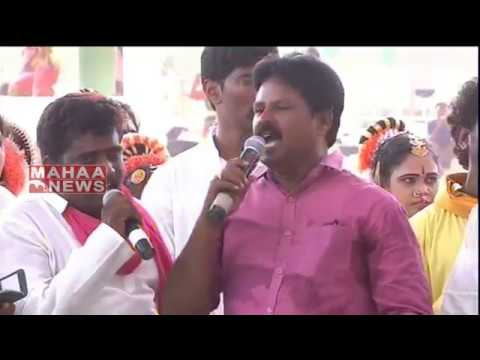 Special Song For Special Status By Cultural Team | #DharmaPorataDeeksha | Mahaa News