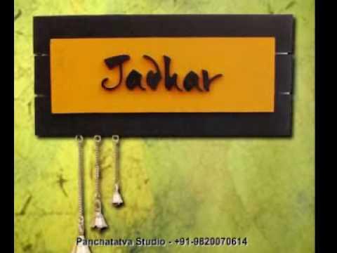 Name plates manufacturers mumbai chennai pune goa ahmedabad youtube for Name plate designs for home in chennai