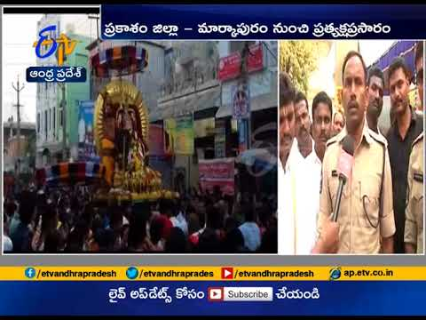 Ratha Saptami Celebrations in Chennakesava Swamy Temple at Markapur ; Live