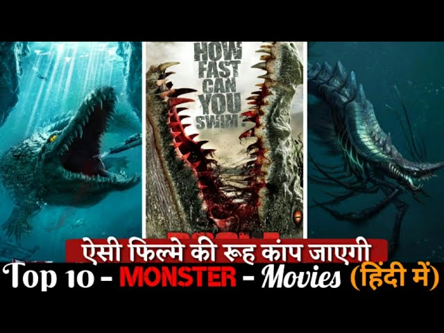 Top 10 Monster Movies In Hindi | Best Hollywood Movies In Hindi Dubbed 2020