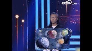 Spray paint - Starry sky| CCTV English