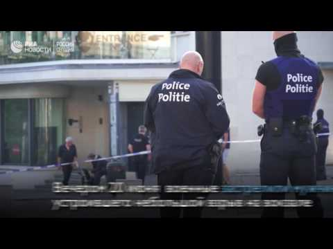 Несостоявшийся теракт в Брюсселе