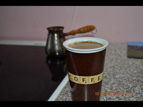 Кухня. Как правильно приготовить зерновой кофе на кухне.