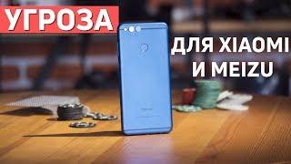 Синий Honor 7X: неужели убийца Xiaomi Mi A1 и Meizu M6 Note?