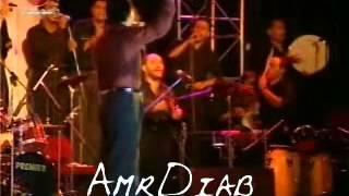 Amr Diab Cairo Stadium Concert 98 el malak el barea