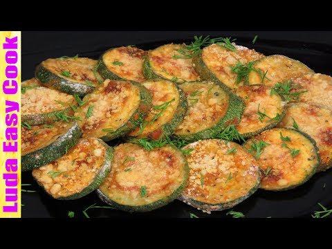 Хрустящие КАБАЧКИ В ДУХОВКЕ. Вкусно Полезно Быстро | Baked Zucchini Parmesan ЛюдаИзиКук ЗАКУСКИ