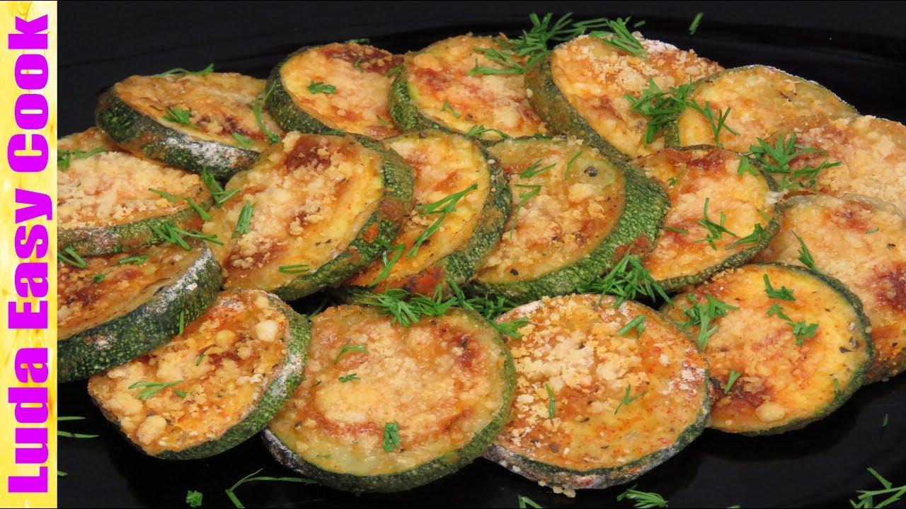 Хрустящие КАБАЧКИ В ДУХОВКЕ. Вкусно Полезно Быстро | Baked Zucchini Parmesan