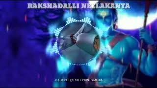 Rakshadalli Neelakanta | Whatsapp Status Video | Feel the BGM