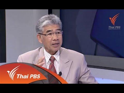 คิดยกกำลัง 2 : ความพร้อมข้าราชการไทยเข้า สู่ประชาคมอาเซียน (4 ก.ย. 57)