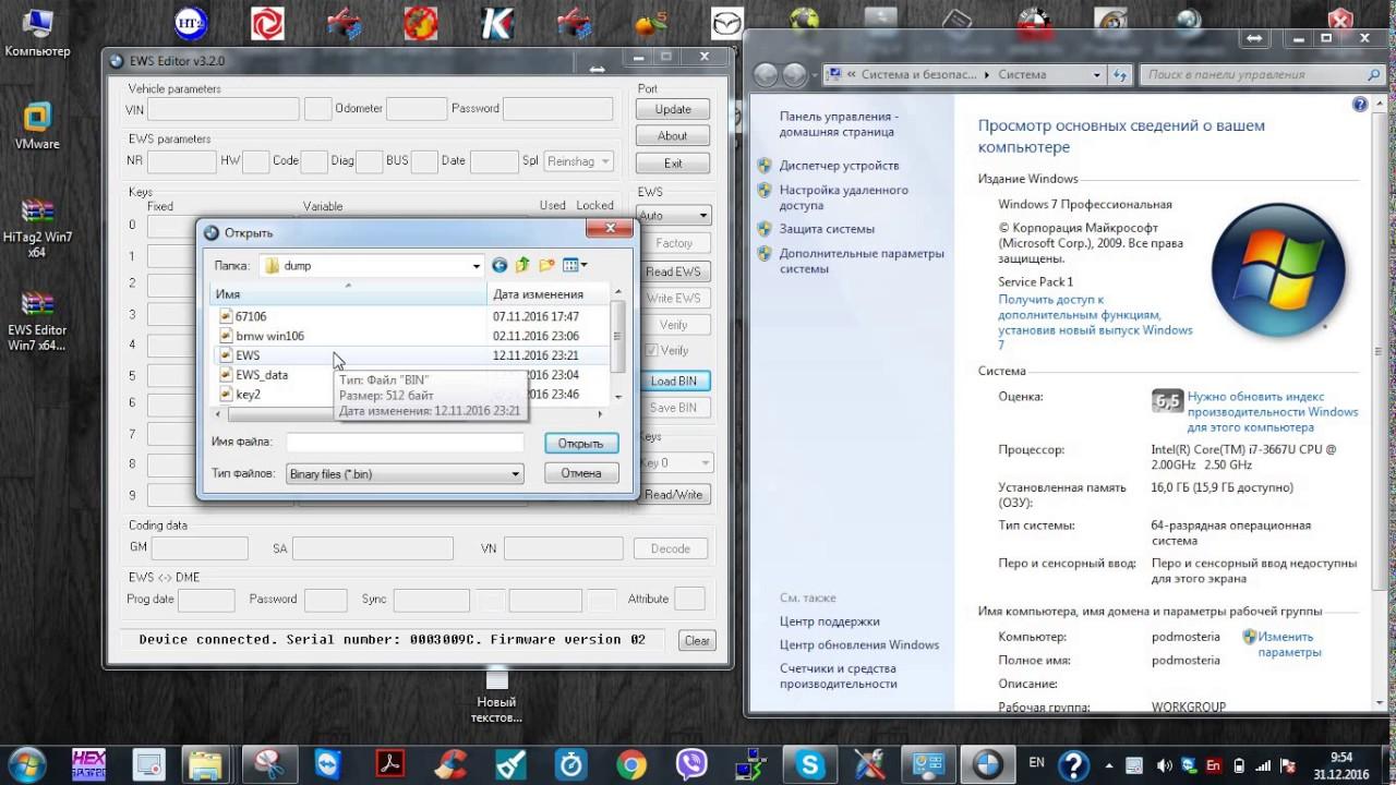 EWS Editor Win7 x64 driver