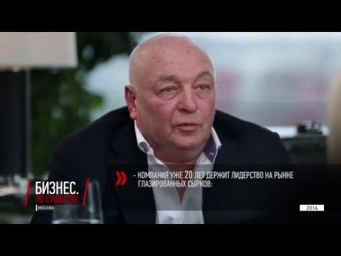 WBC Media. Бизнес по существу: Борис Александров, Ростагроэкспорт