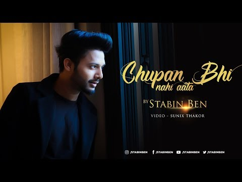 Chupana Bhi Nahi Aata | Stebin Ben | Sunix Thakor | 25 years of Baazigar | Cover | Lyrics Video