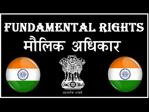 types of rights in indian constitution
