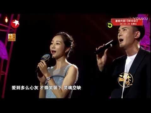Hàn Tuyết - Hàn Đống ♥ Tình Hư Vô (空情) - OST Túy Linh Lung (HD Live)