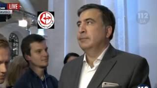 Поведение Саакашвили во время включения Нашида