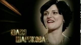 Зверобой 1 сезон 30 серия